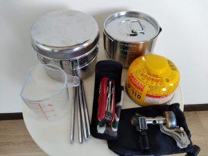 アウトドア調理道具